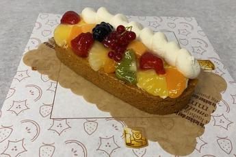 Fruitslof